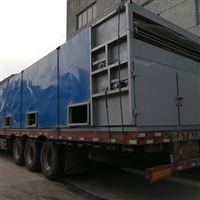 供应地黄带式干燥设备