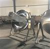 不锈钢导热油夹层锅蒸煮锅