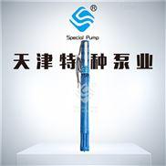 QJ系列潛水電泵井用潛水泵深井提水