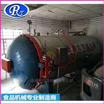 河北清河胶管硫化罐