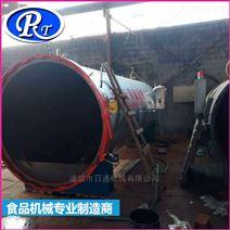 胶囊硫化罐生产厂家定制 现货供应