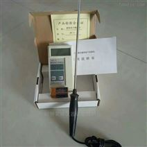 便携式建筑电子测温仪