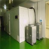柠檬片空气能热泵烘干机