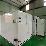 茶叶箱式空气能热泵烘干机