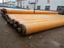 钢套钢保温蒸汽管道厂家焊接技术