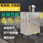 丽江蒸汽发生器厂家节能环保蒸汽锅炉