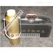 沥青取样器北京销售部