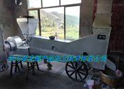搶救型糧食烘干機