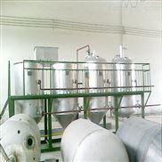 大豆油精煉設備精煉脫臭