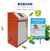 电热水锅炉20KW