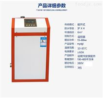 电热水锅炉15KW