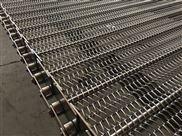不锈钢耐高温挡板式网带
