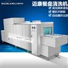 XWJ-500学校食堂喷淋洗碗机 餐盘消毒清洗机
