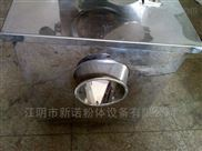 180 全不锈钢万能粉碎机 实验室粉碎机