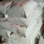 PVC热稳定剂 硬脂酸钙 水泥添加剂 不结块 工业级憎水剂