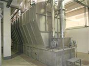 農藥水分散劑用沸騰干燥機