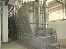 氯化钠沸腾烘干机