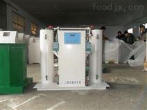 三门峡市小型医疗污水设备
