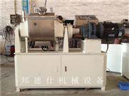 高温型捏合机 硅橡胶生产设备