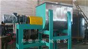 立式干粉攪拌機 無重力混合機