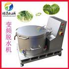 TS-T12供应果蔬脱水机 全自动叶菜甩水机
