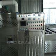 50HMV-鸡精颗粒烘干机 微波去水设备厂家