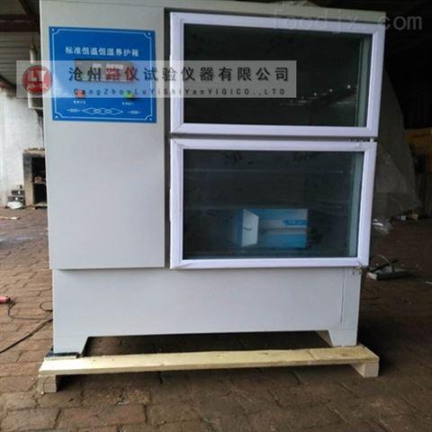 水泥标准养护箱天津经销部