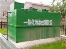 泉州市地埋一体化污水处理设备