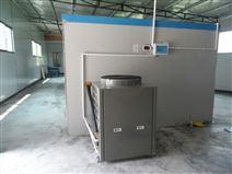 节能热泵烘箱