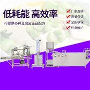 全自动干豆腐机价格吉林白城高产量豆腐皮机