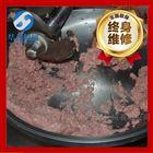 HB802018高速肉制品斩拌设备 经济型肉馅斩拌机
