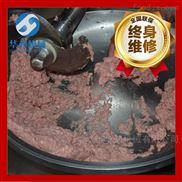 大型125斩拌机 肠类肉类斩拌设备 双速变频