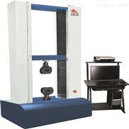 铸件材料拉力试验机