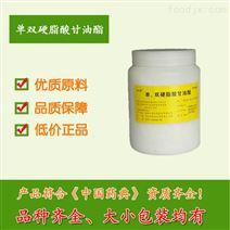 藥用級輔料卡波姆CP版藥典含量