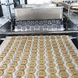 粗粮饼干成型机 全自动饼干生产线