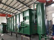 新型食品废水处理设备装置