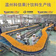 整套塑料瓶装果汁饮料生产线设备价格|全自动果汁饮料加工设备厂家