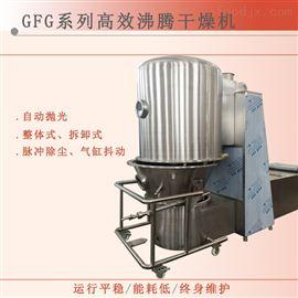 GFG120不锈钢调味料沸腾干燥机