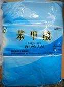 藥用級焦亞硫酸鈉輔料級批件