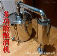 大帝科技-郑州家用酿酒设备