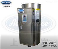 NP200-45直销牛奶高温消毒养殖供暖45kw小型立式锅炉