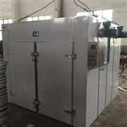 风味肉干烘箱箱式电热干燥箱