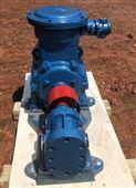 2CY型齿轮泵渣油泵