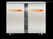 速冻机设备