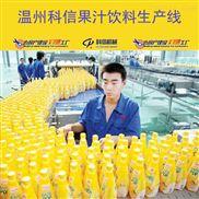 全自动饮料生产线设备价格