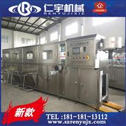 仁宇机械——专业的小型桶装水灌装机厂家
