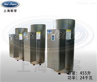 NP455-24立式全自动控制电锅炉6-100KW热水锅炉