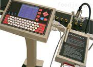 珠海小字符喷码机高解像图形适用