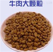 支持定制狗粮宠物粮食品生产线膨化机