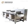 食堂果蔬清洗设备全自动三槽洗菜机德盈机械